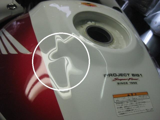 ホンダCB1300、タンクのプレスの潰れ。