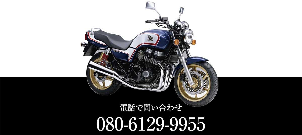 バイクタンク修理は電話080-6129-9955 お問い合わせください