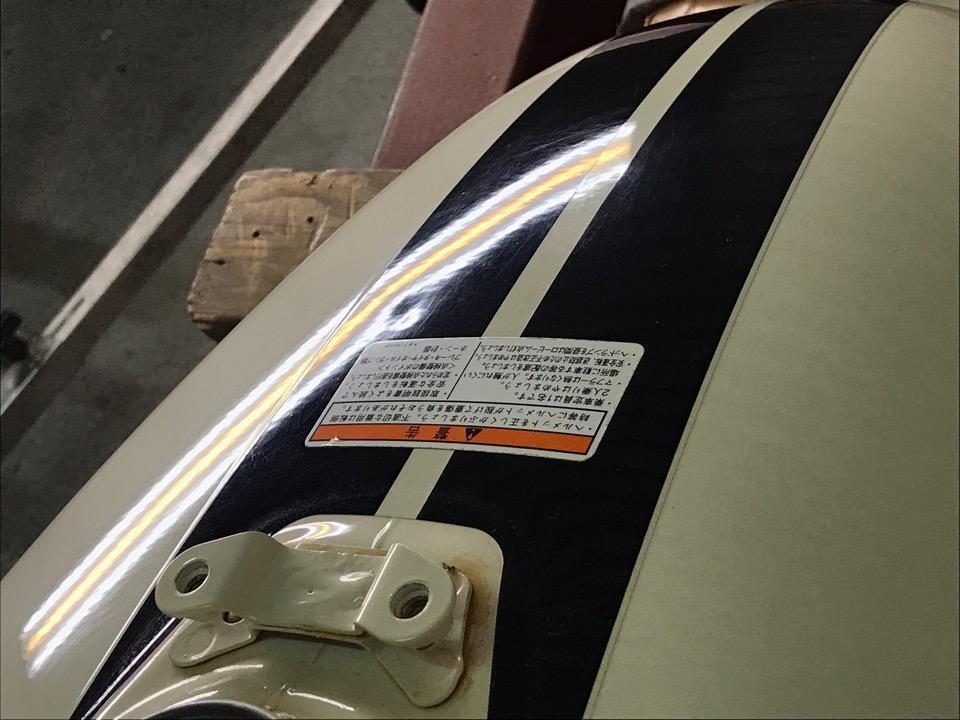 表からの引っ張りはNG。ホンダ マグナ50 愛知県
